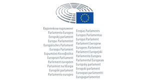 Multilingual logo of the European Parliament