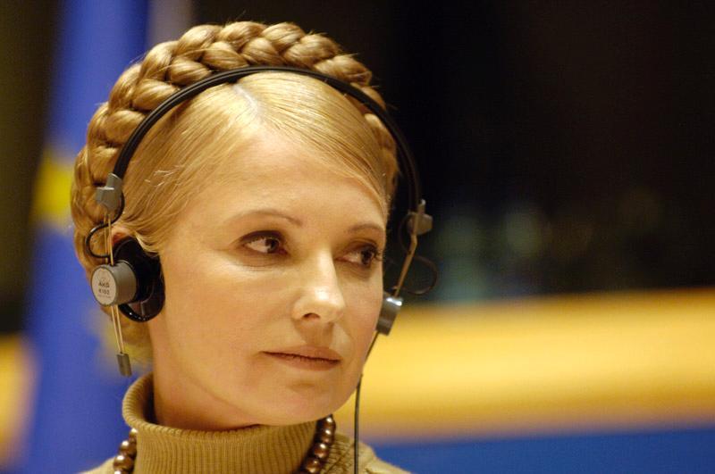 Premierul Ucrainei, doamna Iulia Timoşenko