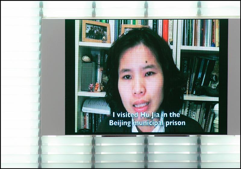 """Zeng Jinyan: """"L-am vizitat pe Hu Jia în închisoarea municipală din Beijing"""""""
