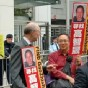 5th anniversary of Gao Zhizheng's arrest (Brussels ).
