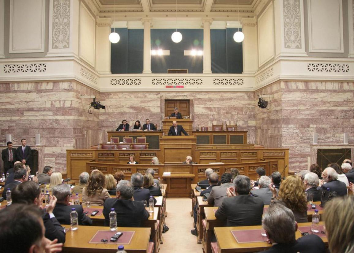 Martin Schulz addressing Greek members of parliament  ©Hellenic Parliament
