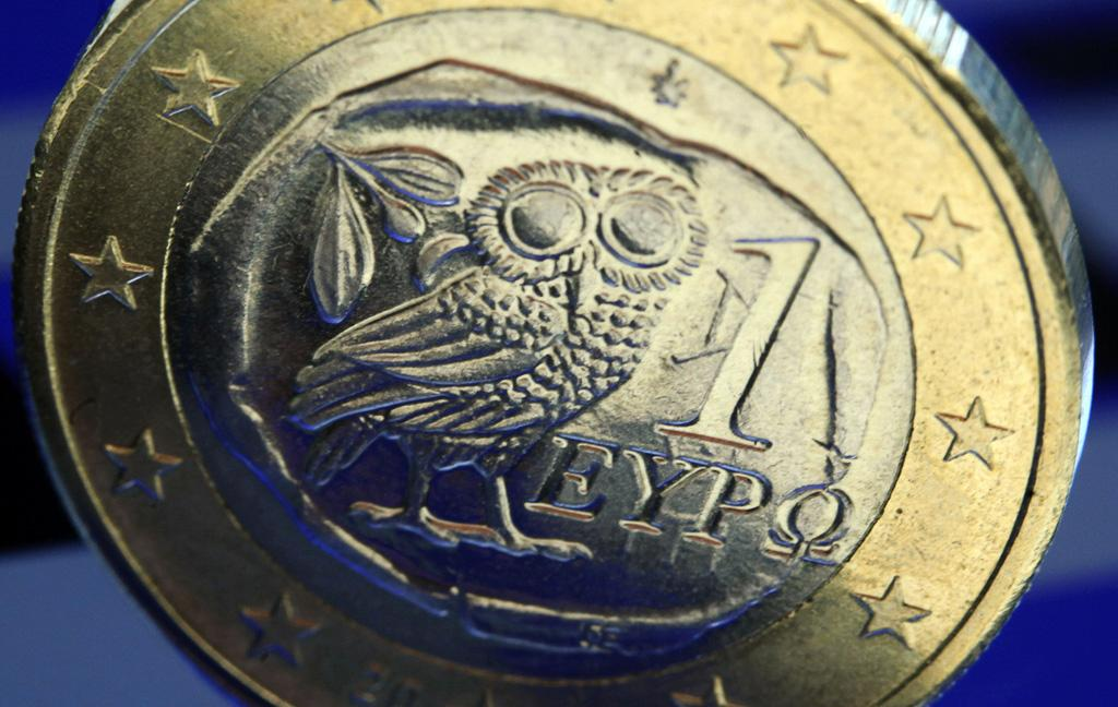 Greek euro coin