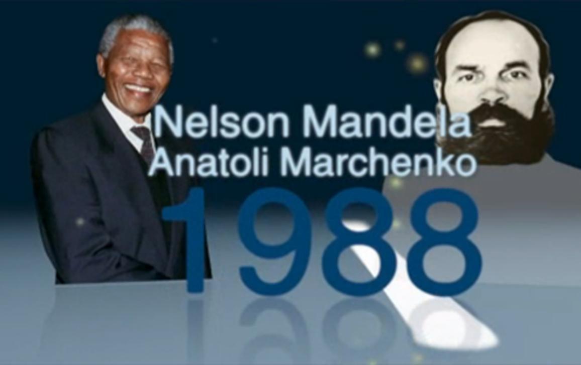 Die ersten Preisträger des Sacharow-Preises für geistige Freiheit: Nelson Mandela und Anatoli Marchenko