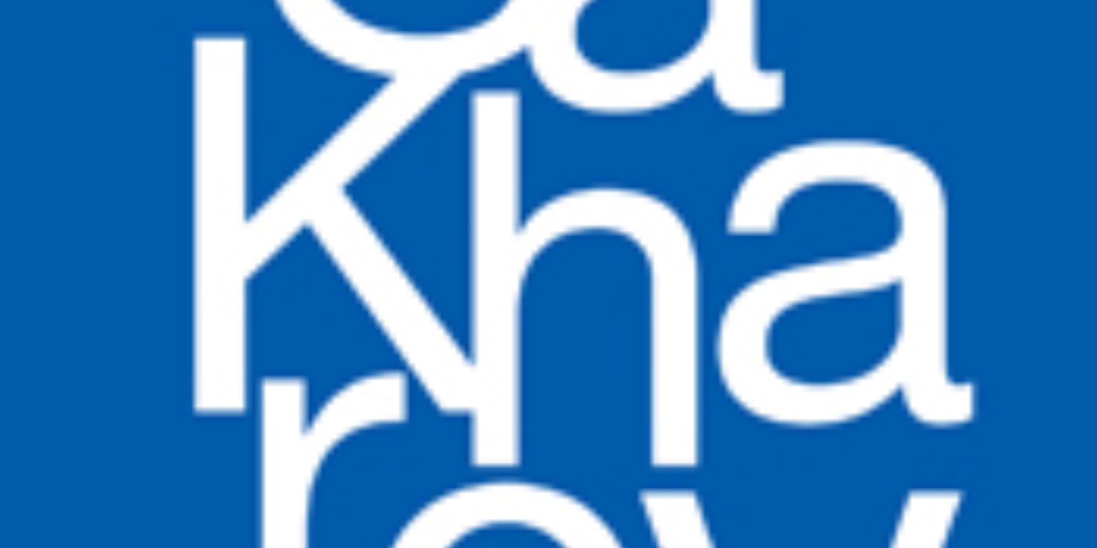 Sakharov logo - text version