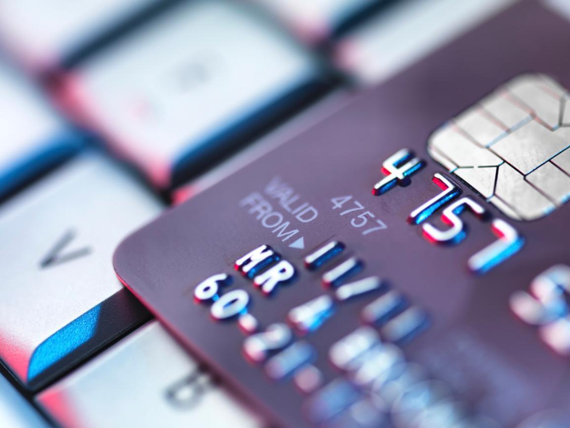 Illustration of credit card