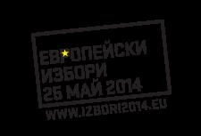 Европейски избори, 25 май 2014 г.