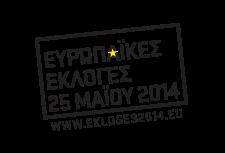Ευρωπαϊκές Εκλογές 25 Μαΐου 2014