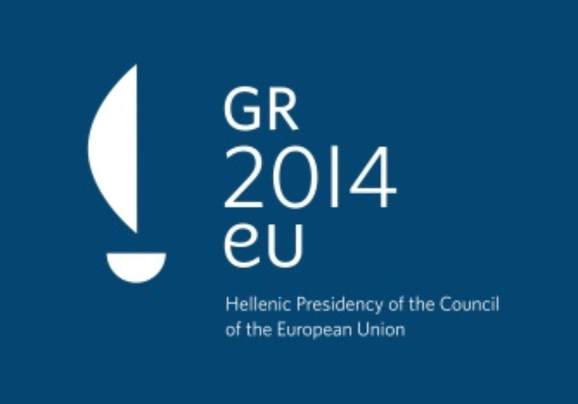 Presidency Greece