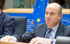Spanish Minister of economy and competitiveness Luis de Guindos taking the floor during an ECON meeting at the EP