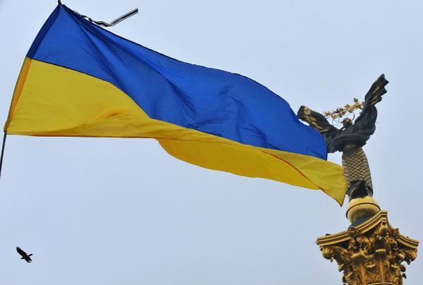 Blau-gelbe Flagge
