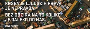 vignette_sakharov_HR
