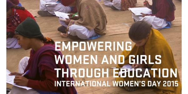 """Poster of the EP interparliamentary committee meeting: """"Empowering women and girls through education, International Women's Day 2015"""""""