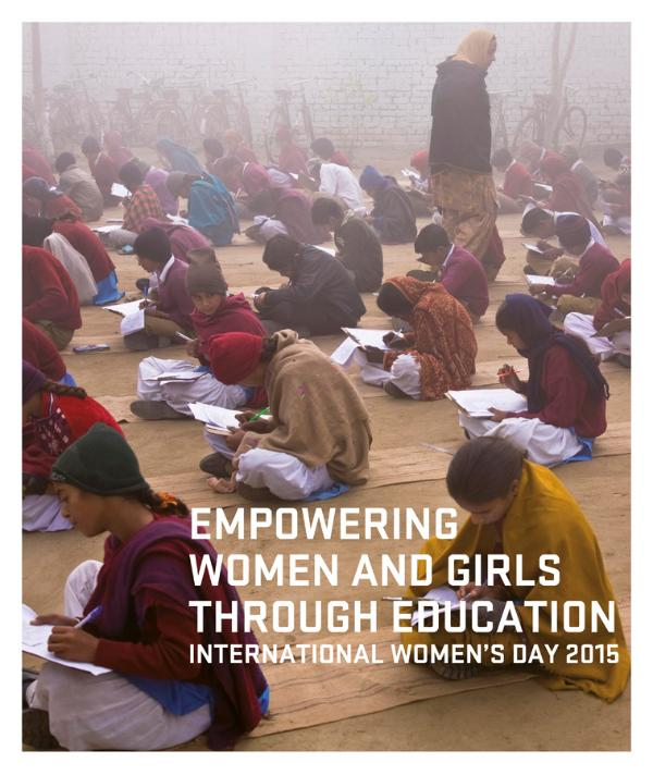 "Poster of the EP interparliamentary committee meeting: ""Empowering women and girls through education, International Women's Day 2015"""