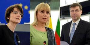 Commissioners: Elzbieta BIENKOWSKA, Marianne THYSSEN and Valdis DOMBROVSKIS