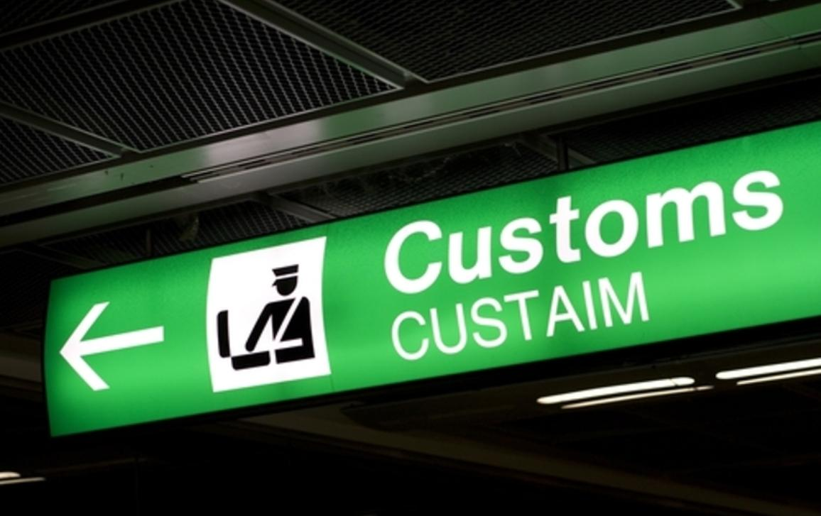 Union Customs Code Delegated Act