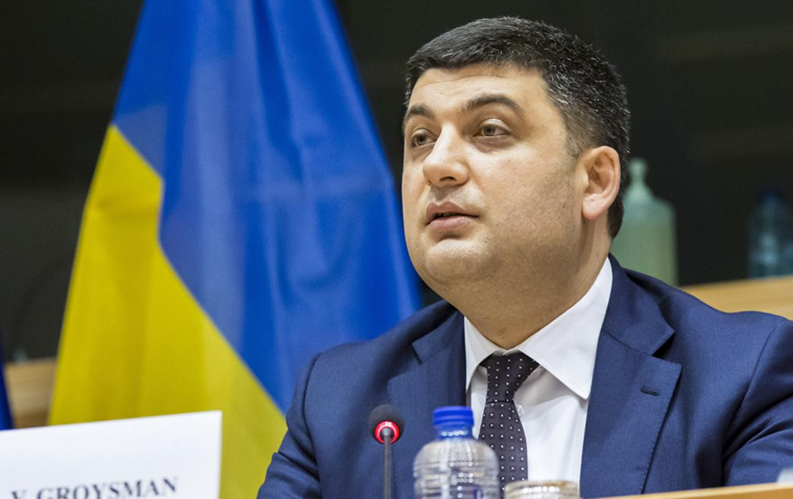Volodymyr Groysman talks about dealing with corruption, restraining Russian aggression and the meaning of the association agreement with the EU at the EP's 'Ukraine week'.