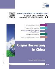 Organ harvesting