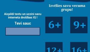 EU Data Reform contest for schools