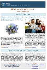 IMCO newsletter - issue 73