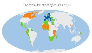 Инфографика: Търговски споразумения на ЕС със тсрани по света - попдисани и в сила