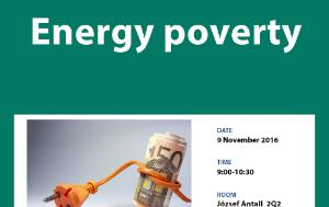 ITRE workshop energy poverty