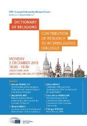 """Poster for the event on """"Dictionary of Religions: Contribution of Research to Interreligious Dialogue"""", to be held at the European Parliament on Monday 5 December 2016 at 18:00."""