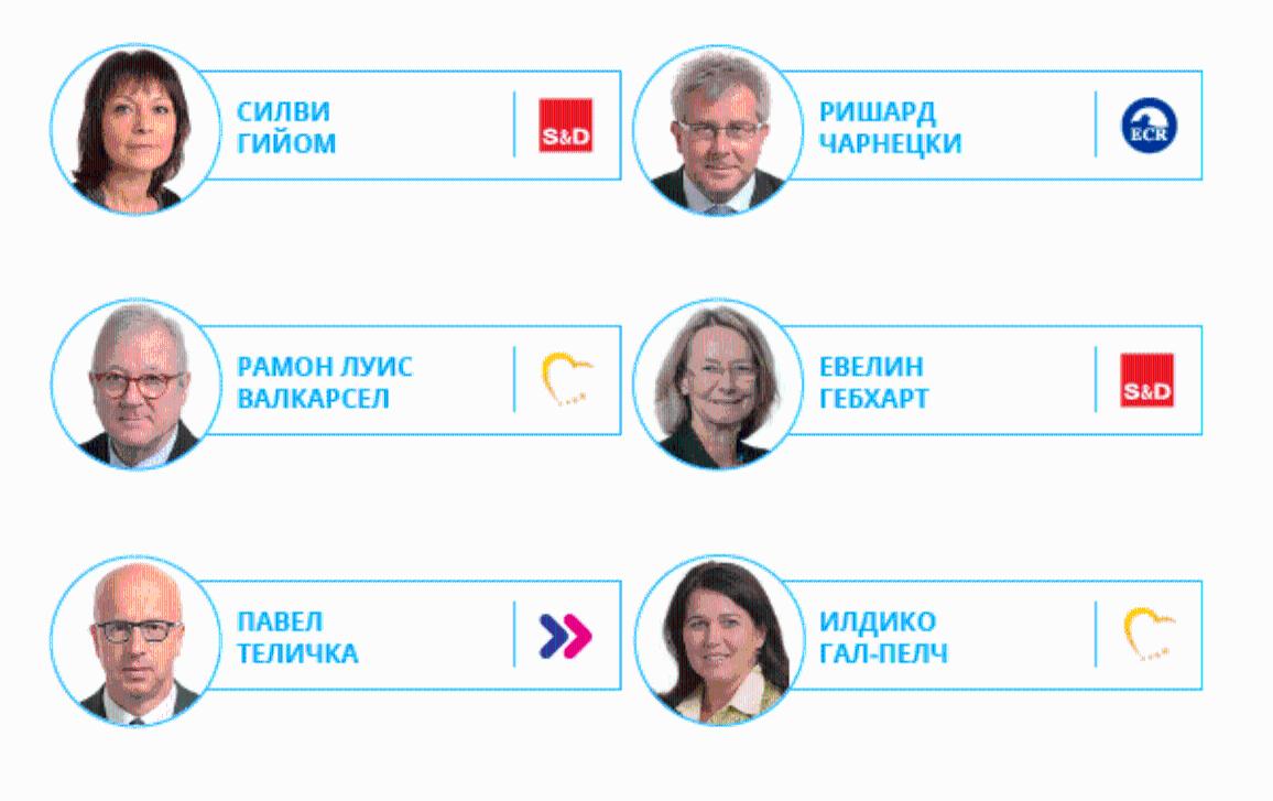 Инфографика: Водещите лица в Европейския парламент