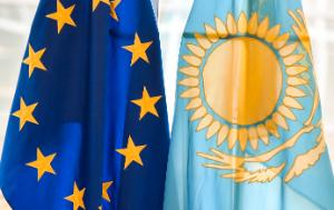 Flags of the EU and Kazakhstan