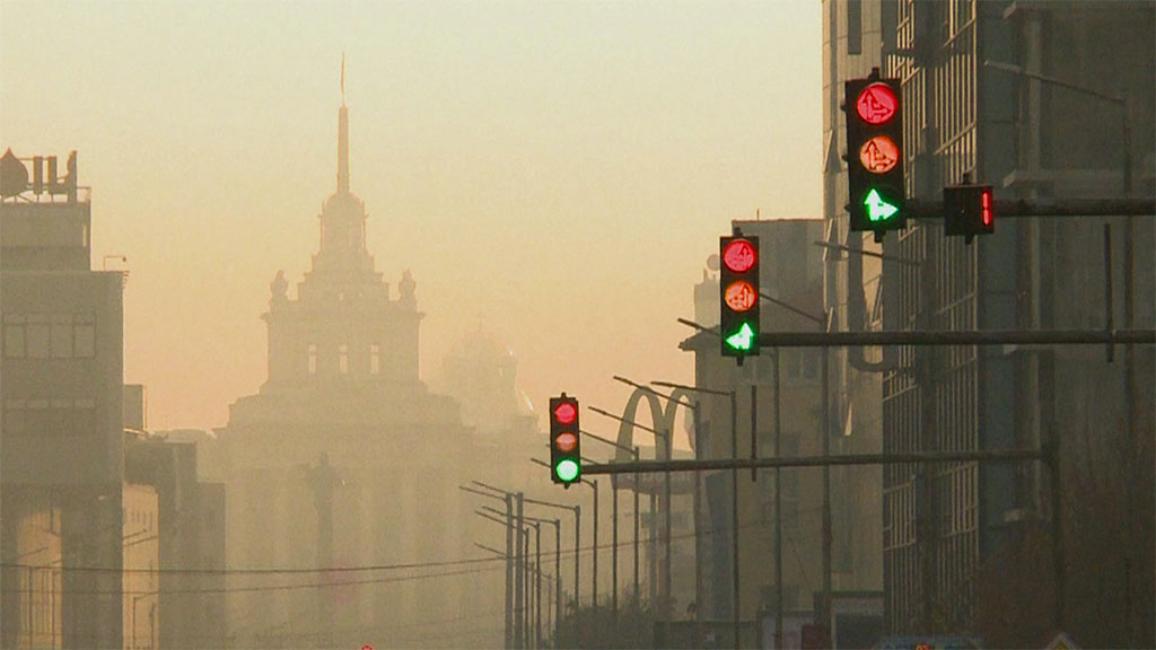 Smog in einer Grossstadt