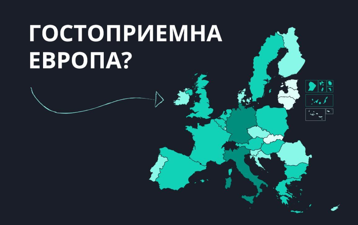 Инфографика: Броят на търсещите убежище в ЕС