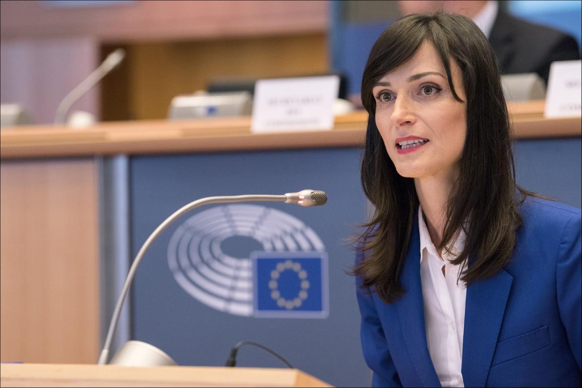 Hearing of Commissioner-Designate for the Digital Economy and Society, Mariya Gabriel.
