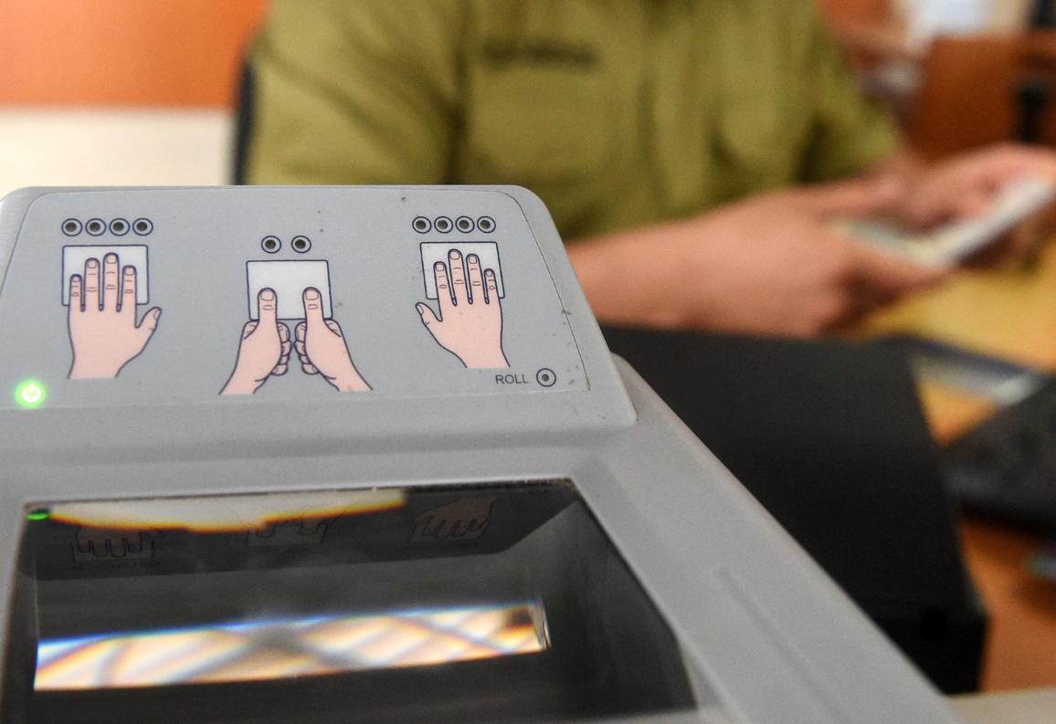 Fingerprint scan at a border security ©AP Images/European Union-EP