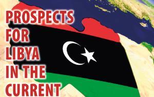 AFET - Prospects for Libya