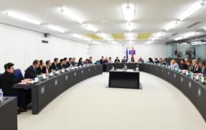 Overview of meeting room in Strasbourg, Chinese and EU delegation at 40th EU-China IPM
