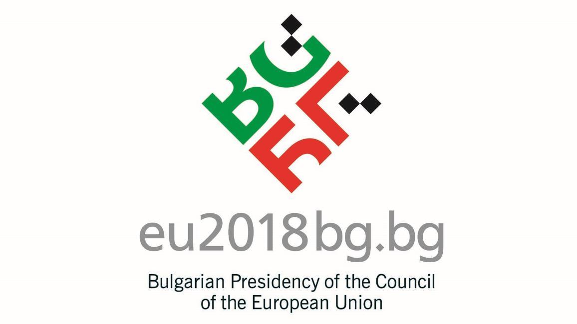 EN Logo of the Bulgarian Presidency of the Council of the European Union - EU2018BG