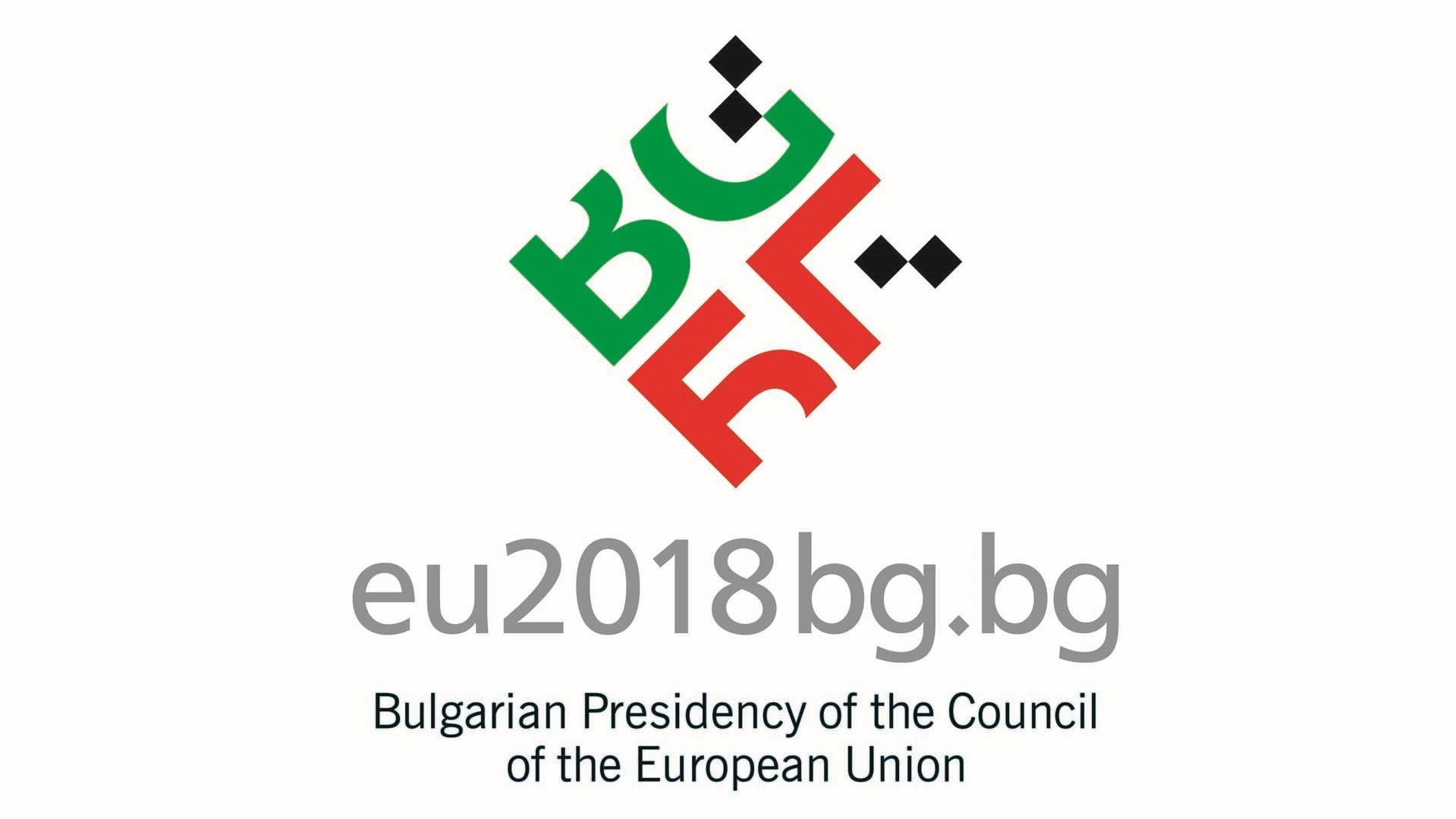 「bulgarian presidency of the eu」的圖片搜尋結果