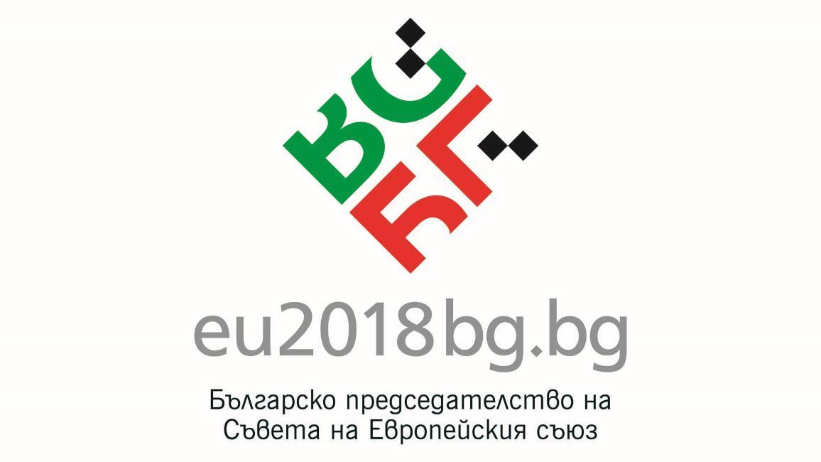 Лого на българското председателство на Съвета на ЕС