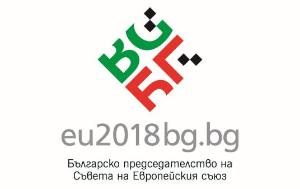 Bulgarian Presidency of the Council of the EU in 2018 - official logo
