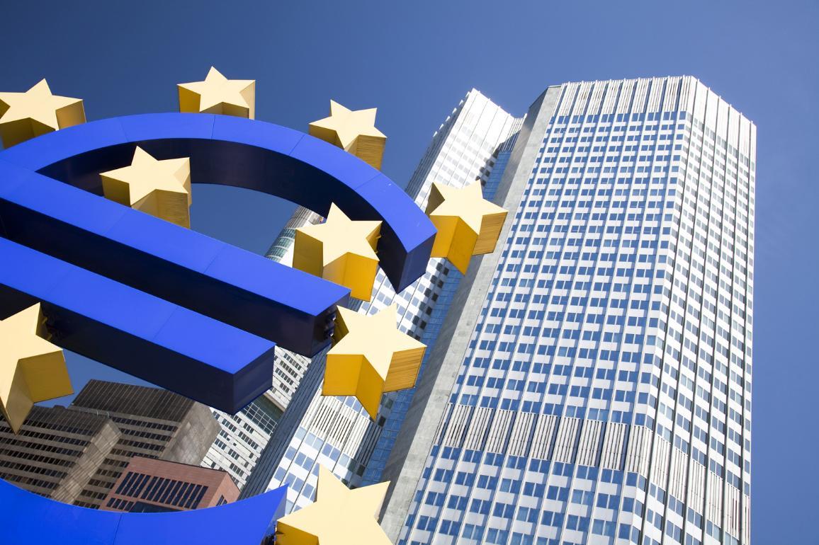 photo du siège de la Banque centrale européenne à Francfort