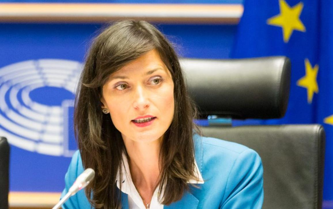 Photo of Mariya Gabriel, Commissioner for Digital Economy and Society
