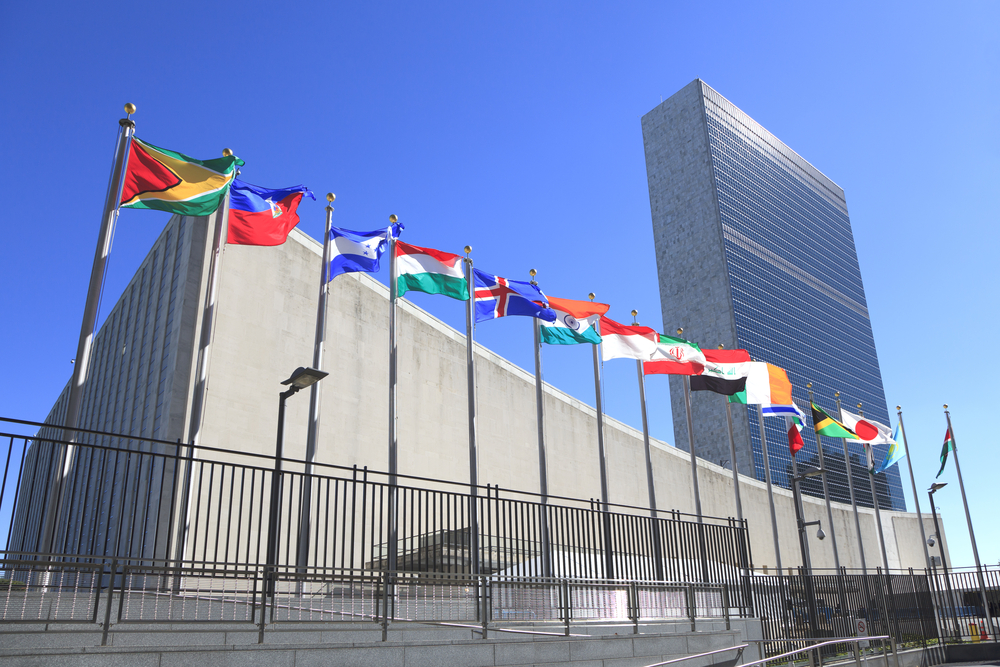 Photo of the UN building in New York