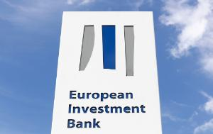 Kirchberg, Luxembourg - July 22, 2017: European Investment Bank logo on a panel.