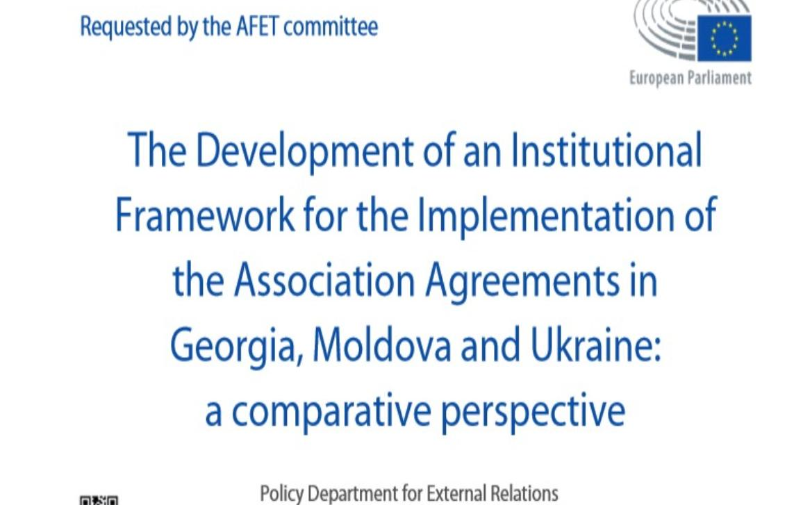 Study for AFET - Association Agreements in Georgia, Moldova and Ukraine
