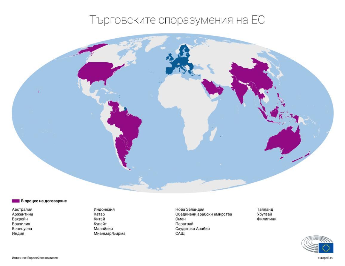 Инфографика - с кои страни ЕС води преговори за споразумения за свободна търговия