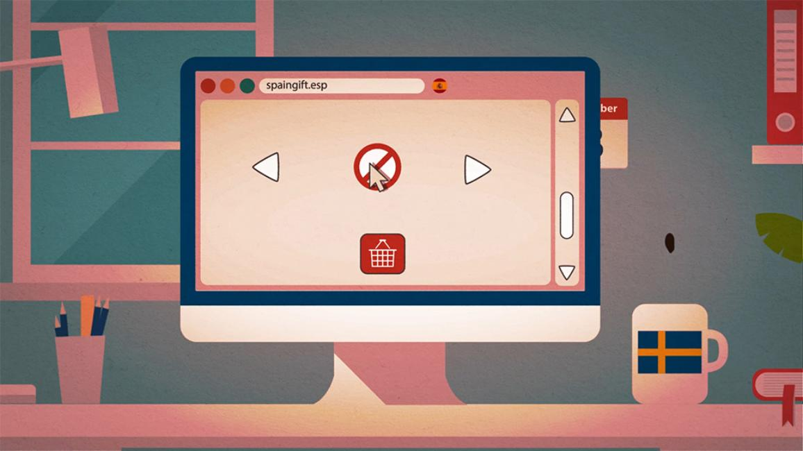 Видеоматериал: Край на гео-блокирането в ЕС онлайн пазаруване