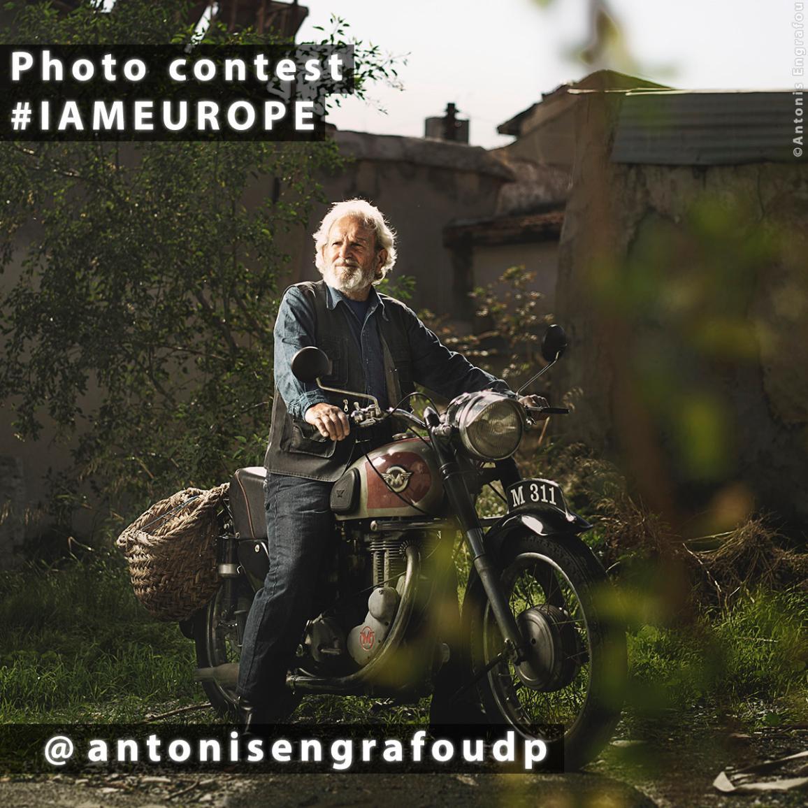Foto: Muchas gracias al fotógrafo chipriota, Antonis Engrafou (instagram @antonisengrafoudp) por dar su testimonio en el concurso.