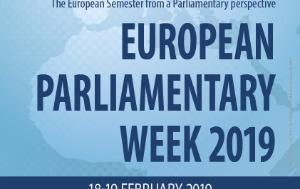 Poster for European Parliamentary week 2019