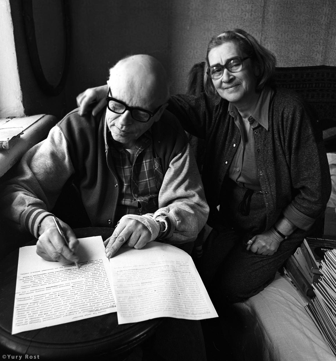 O Andrei Sacharov και η σύζυγός του Jelena Bonner © Yury Rost.