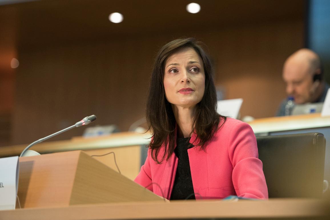 Изслушване на кандидата за комисар Мария Габриел