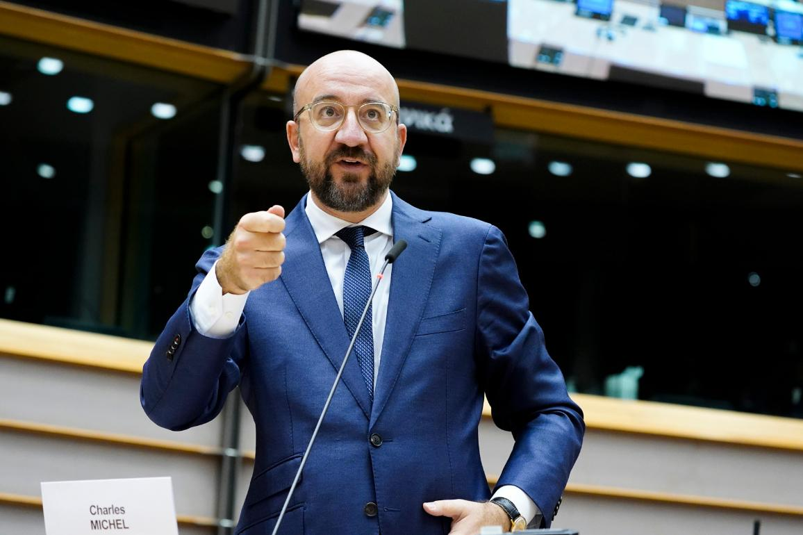 © European Union 2020 - EP